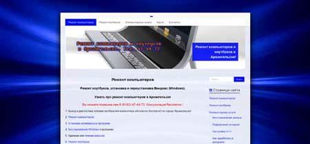 Создание сайта с видеофоном